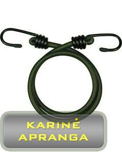 Britų kariuomenės Žalios spalvos elastinės atotampos. Elastic Bungee Straps with Metal Hooks.
