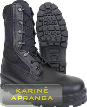 Bates MCT kariniai batai.