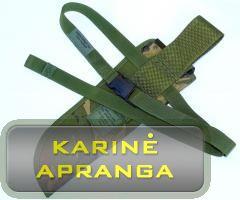 Mačetės dėklas DPM. Jungle Machete Knife Sheath DPM