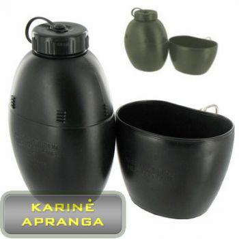Juoda gertuvė su gaubtu (puodeliu)
