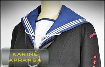 Jūreivio skara (Naval Uniform Scarf)