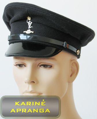 Juoda paradinė kepurė su skiriamuoju ženklu 58, 59 cm (Juoda).