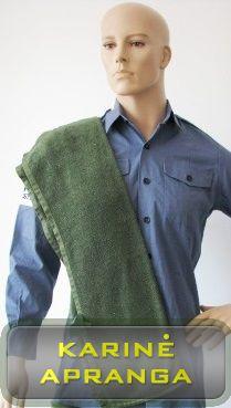 Rankšluostis mažas žalios spalvos  (100x50 cm.). (Combat Towel Olive/ Anti microbial and anti-odour properties)