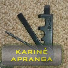 Ginklo valymo komplektas SA80 (Rifle Cleaning Tool SA80).