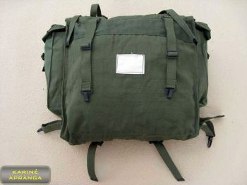 Brezentiniai krepšiai (FIELD PACK, Canvas, with spigot carrier for shovel)